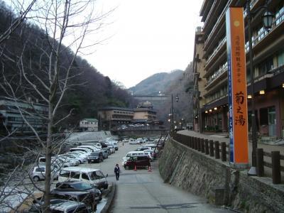 岡山 − 湯原温泉 − 剪定旅行