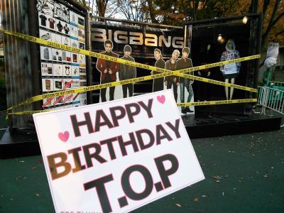 BIGBANG JAPAN DOMEコンサート 西武ドーム遠征