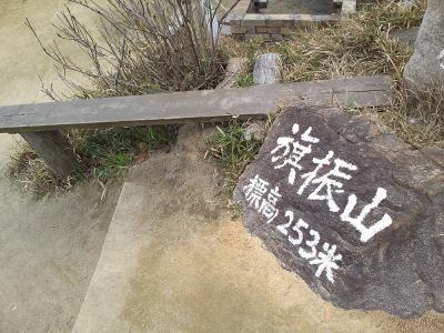 関西散歩記~2014 兵庫・神戸市須磨区内編~