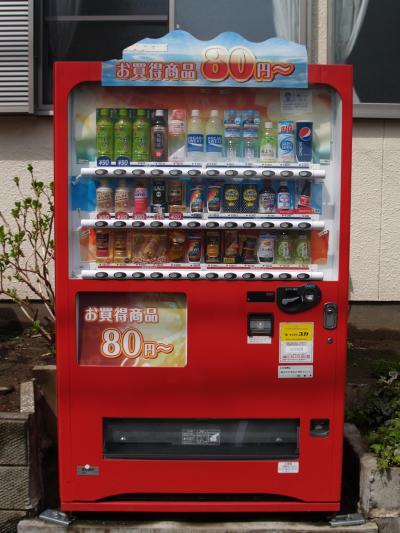 戸塚の小路に80円自動販売機