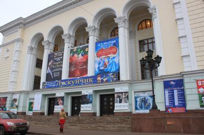 Donetsk 旅行記 12月31日 その3