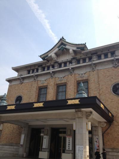 岡崎散歩 京都市美術館&新しくなりつつある京都市動物園