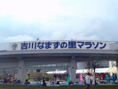 [ミニ旅] 武州:吉川なまずの里 (2014.04.06)