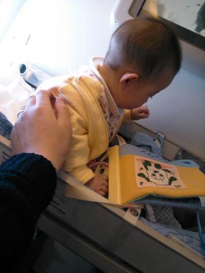 グアム旅行 赤ちゃん連れリゾ婚 7ヶ月の娘はじめての海外へ JAL941便