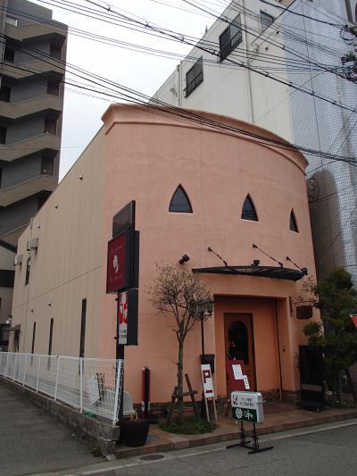 久しぶりに和歌山市へ◆ワイン食堂『IL TEATRO(イル・テアトロ)』でランチ
