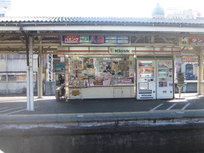 青春18きっぷの旅 2010-冬 --- 熱海・横浜・東京