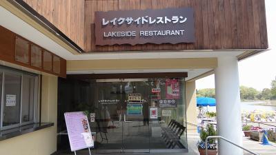 桜追っかけ一人旅(106) 国営昭和記念公園 その1