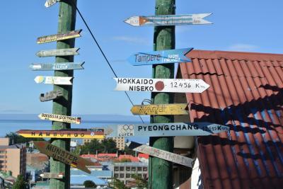 その14 2014 春 EL  DANSHARI  PATAGONICO   マゼラン海峡の街を歩いてみる