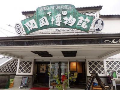 日本の旅 東海地方を歩く 静岡県下田市の下田開国博物館、ホテル伊豆急、道の駅開国下田みなと周辺