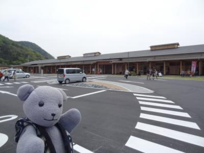 須佐のイカと田万川&阿武道の駅を散策する
