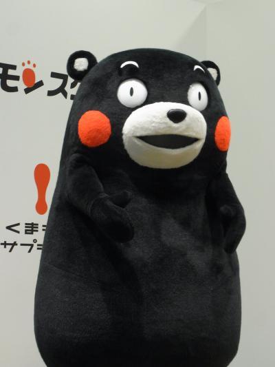 ダイスキ熊本&くまモン☆DAY2(2014年4月)