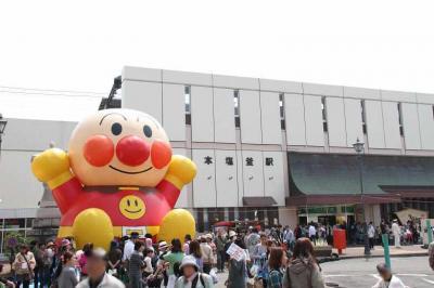 鹽竈神社花まつり・しおがま市民祭り =2=   塩竈市 宮城県