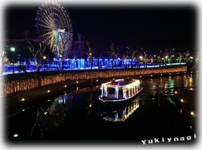 キラキラ光の王国へ ハウステンボス~お月さまの下編~