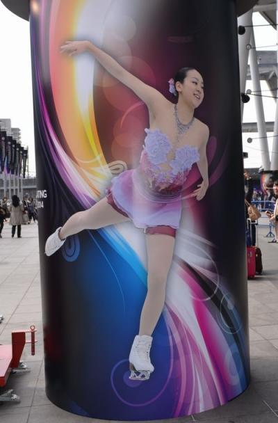 世界フィギュアスケート選手権大会 2014にて
