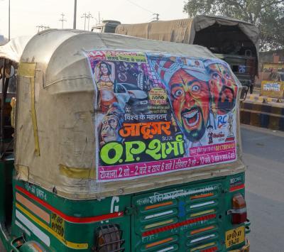 2013 インドへ Shanghai・Delhi・Varanasi・Agra ベビータージとバックサイドタージとアグラ城 編