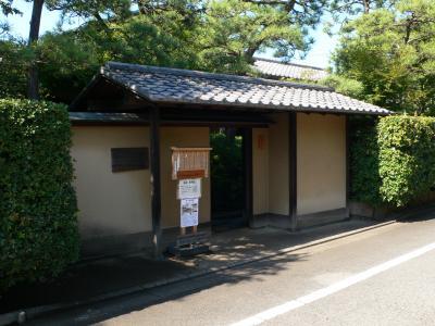 東京 お屋敷巡り4 成城五丁目猪股庭園 旧猪俣邸