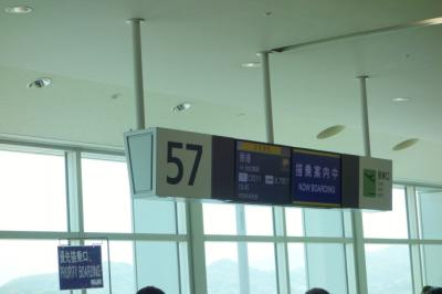 201405 GW 香港特別行政区 香港 1~3日目