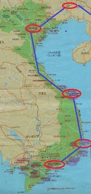東南アジア&南インドフラフラ旅日記2014(9)ニャチャン→ホーチミン