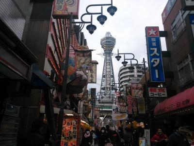 滞在時間数時間の大阪!