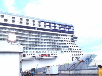 ノルウェイジャン エピック(EPIC)で行った西地中海クルーズ(2)