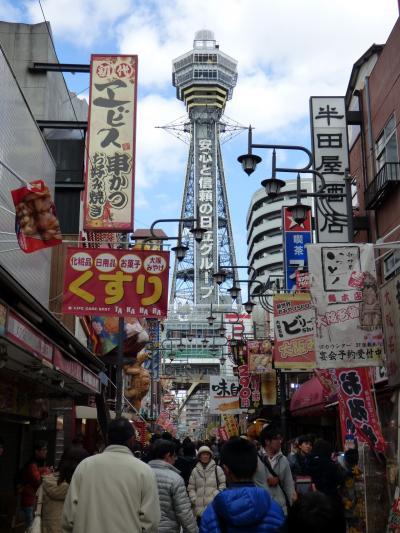 12.卒業旅行は大阪へ4泊 新世界 通天閣本通 総本家 更科の昼食
