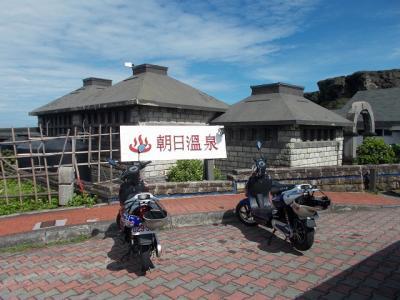 台湾 緑島 朝日温泉