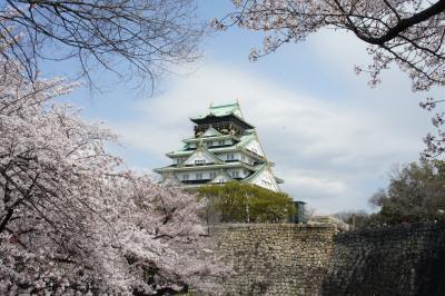 大阪城周辺からいつもの京都市内散策(一日目)~天満から大阪城周辺は秀吉のおひざ元。天下の台所、上方の最先端エリアはコンパクトな町割です~