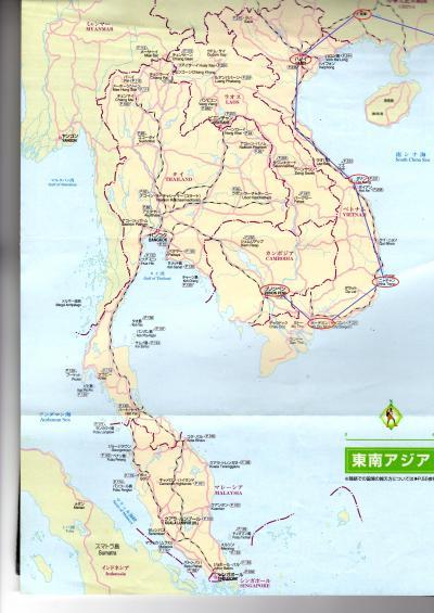 東南アジア&南インドフラフラ旅日記2014(11)ホーチミン→プノンペン(カンボジア)