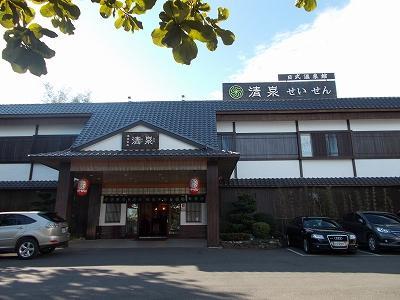 台湾 四重渓温泉