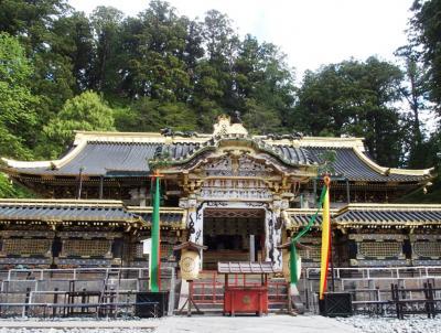 世界遺産「日光の社寺」 日帰り旅行