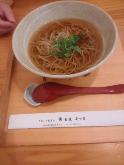 美味しい10割蕎麦が食べれる 出汁もとても美味しかった 【四條畷市 蕎麦 あずま】