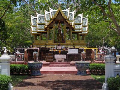 タイ・ムアンボーラーン