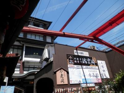 18日曜大須のカキ氷専門店で1番乗り