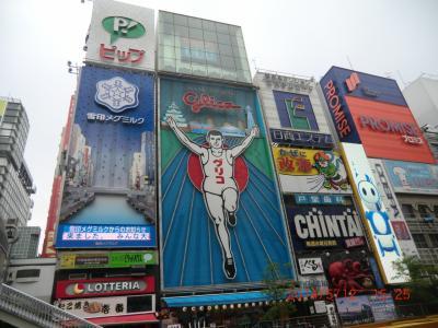 日本縦断 北海道から沖縄へ・その6.大阪ミナミ散歩。