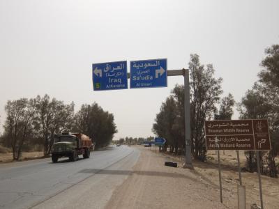 ヨルダン レンタカーの旅(3)マダバ~アズラック方面
