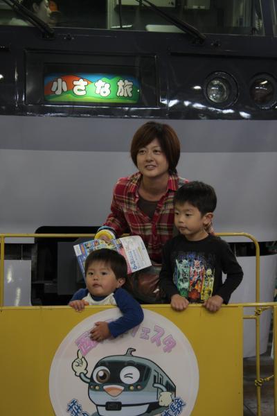 小さな旅 西武・電車フェスタ2014 武蔵丘検修場 SEIBU Train Festa in Musashigaoka Base
