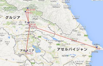 民族と文明の道コーカサス三国周遊 9日間 アルメニア