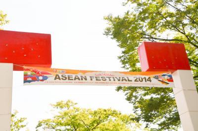 ASEAN FESTIVAL 2014(代々木公園)