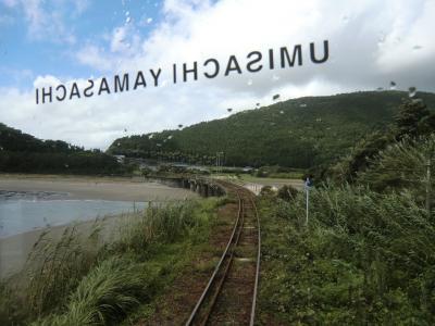 観光特急 海幸山幸 乗車と南郷観光。