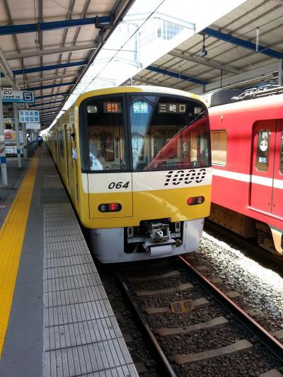 列車-KEIKYU YELLOW HAPPY TRAIN