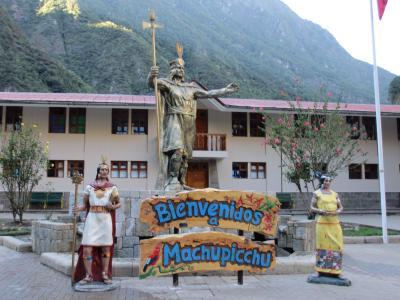 2014年 南米世界遺産紀行 その14 マチュピチュのホテル エル・マピとマチュピチュ村 ①