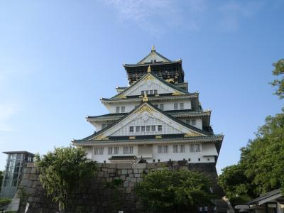 大阪と四国遍路の旅・その1.大阪城とミナミ新世界散策。