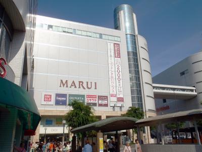 [ミニ旅] 武州:草加、お買物 (2014.06.14)