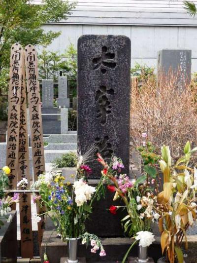 日本の旅 関東地方を歩く 東京都三鷹市(みたかし)の禅林寺(ぜんりんじ)の太宰治の墓周辺