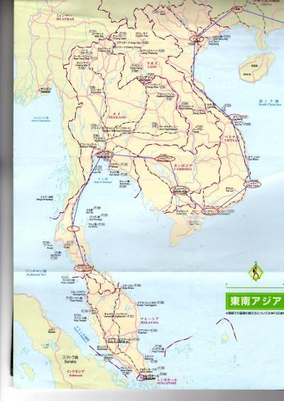 東南アジア&南インドフラフラ旅日記2014(18)スラーターニー→ハートヤイ