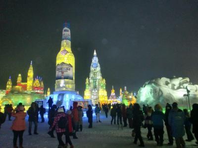 黒竜江省 ハルビン 氷雪祭り