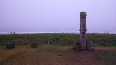 北海道2/3周の旅 16.釧路~浦幌