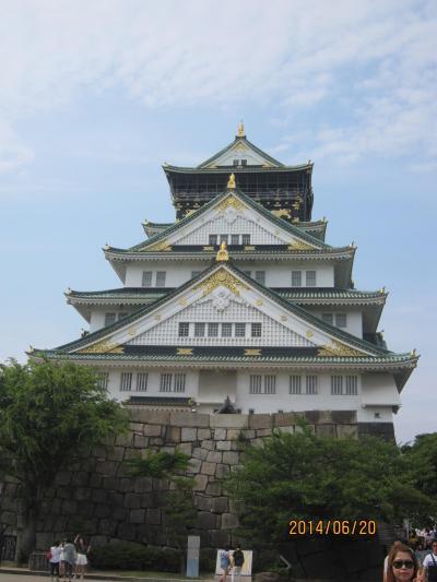サラッと大阪・有馬温泉日帰り入浴の旅