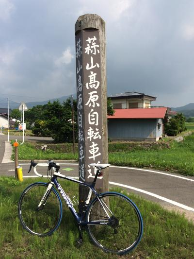 2014年06月 蒜山高原自転車道 と ベタ踏み坂(江島大橋) をサイクリングしてきました。