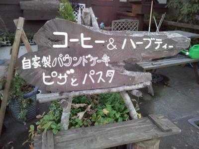 岳温泉に、お気に入りのお店があります^^